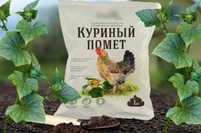 удобрение куриный помет