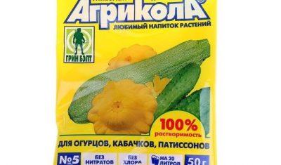 удобрение агрикола 5