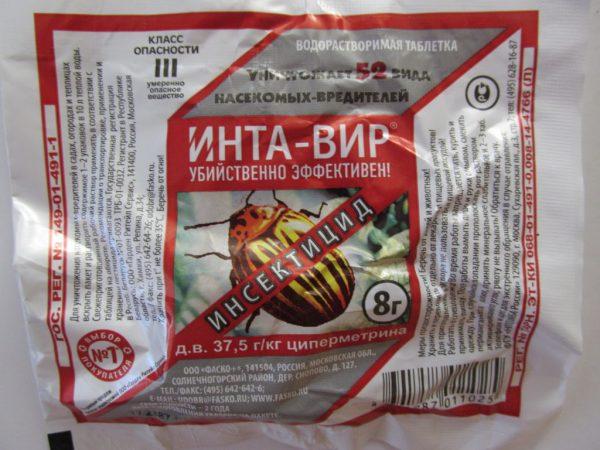 Препарат Интавир