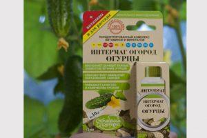 Удобрение Интермаг Огород огурцы
